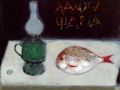 Лампа и рыба